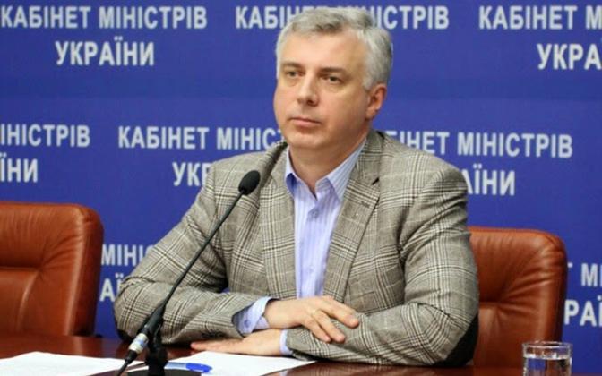 Фото: vnz.org.ua
