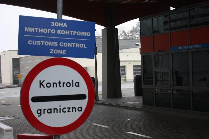 Львівська митниця повернула першу заставу за авто на єврономерах