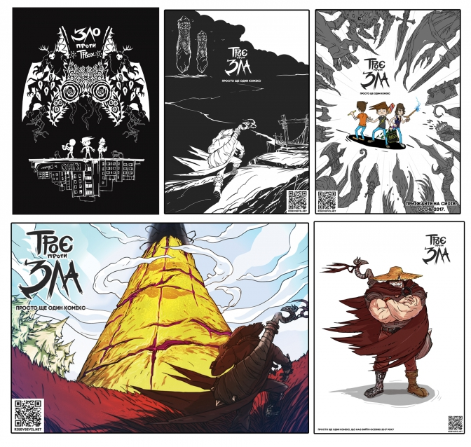 Дивись: про Сихів намалювали комікс фото
