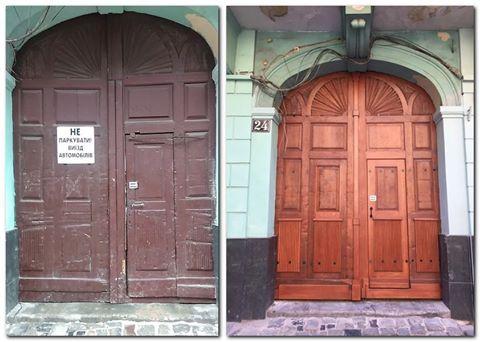 Дивись: у Львові відреставрували 5 унікальних брам фото 1