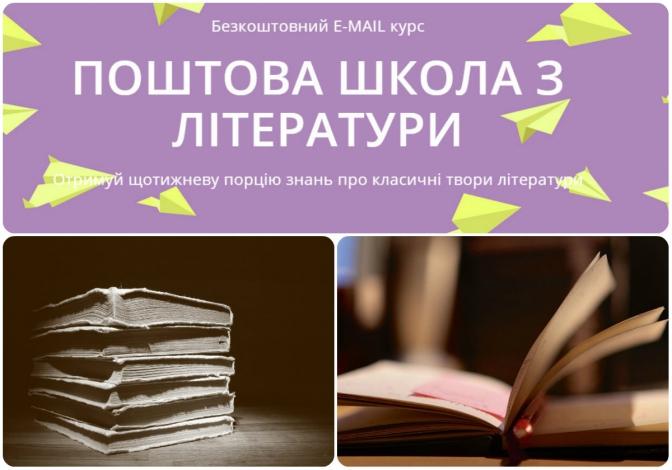 фото: vsiknygy.net.ua, uastudent.com