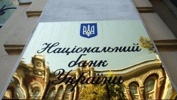 фото: business.vesti-ukr.com