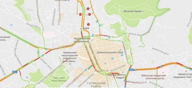 Куди краще не їхати: перелік вулиць Львова, які стоять у заторах фото
