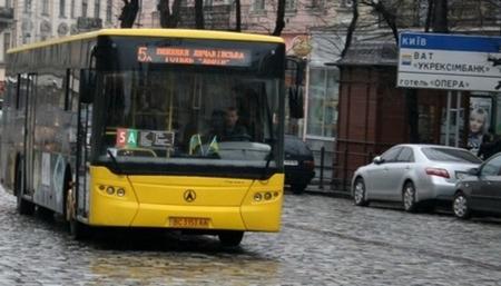 фото: vynnyky-rada.gov.ua