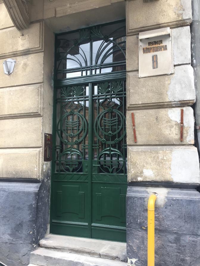 Дивись: у Львові відреставрували 5 унікальних брам фото 7