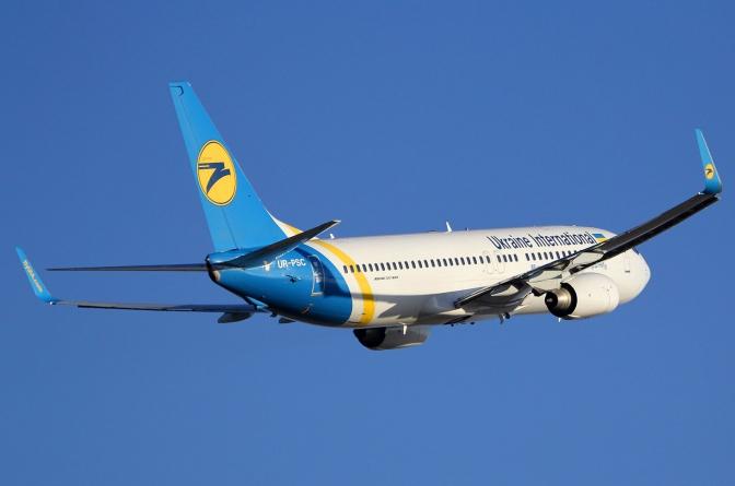 У Львові можна придбати дешеві авіаквитки до Вільнюса 9c8ece49bda9b