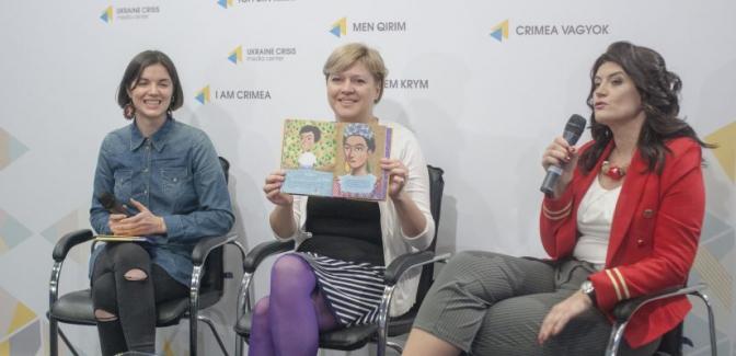 """Презентація книги """"Майя та її мами"""" в Українському кризовому медіа-центрі / Джерело: uacrisis.org"""