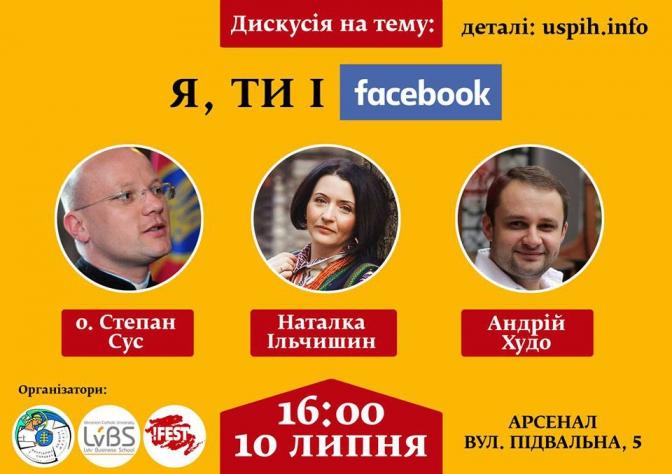 фото: facebook.com/rpendiuk
