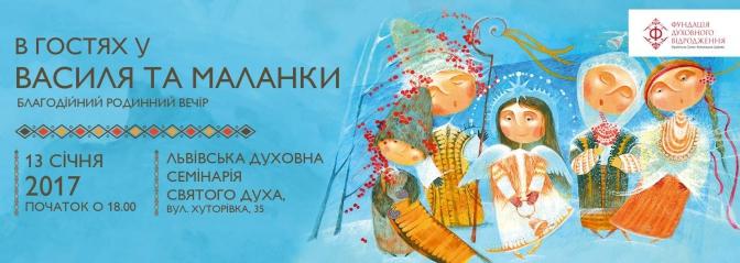 Святкуймо: 10 різдвяних заходів, на які ще можна встигнути у Львові фото 7