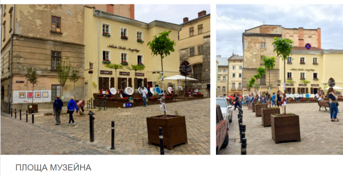 Дивись: у Львові облаштували 30 громадських просторів фото 2