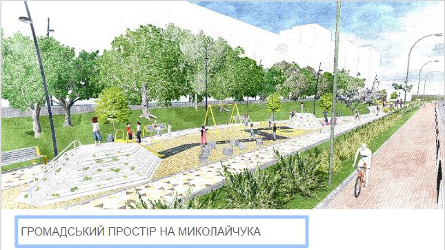 Фонтани, гойдалки, хідники: як зміняться громадські простори Львова у 2017 фото 10