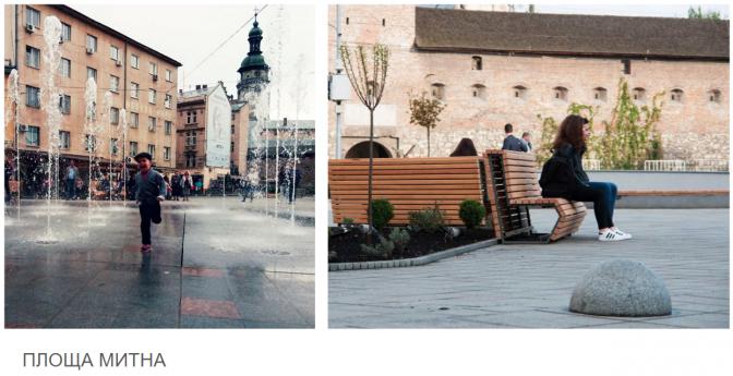 Дивись: у Львові облаштували 30 громадських просторів фото 5
