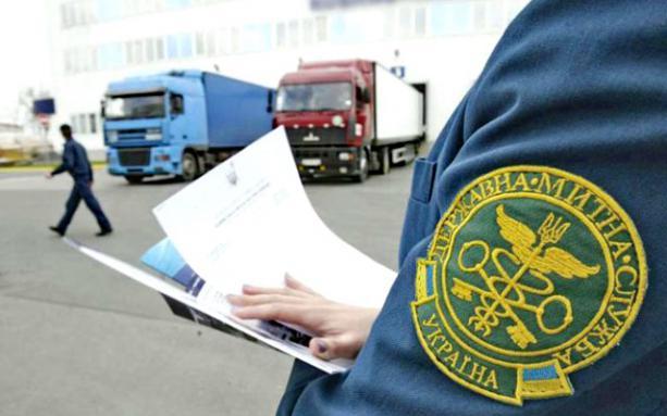 Фото: loda.gov.ua