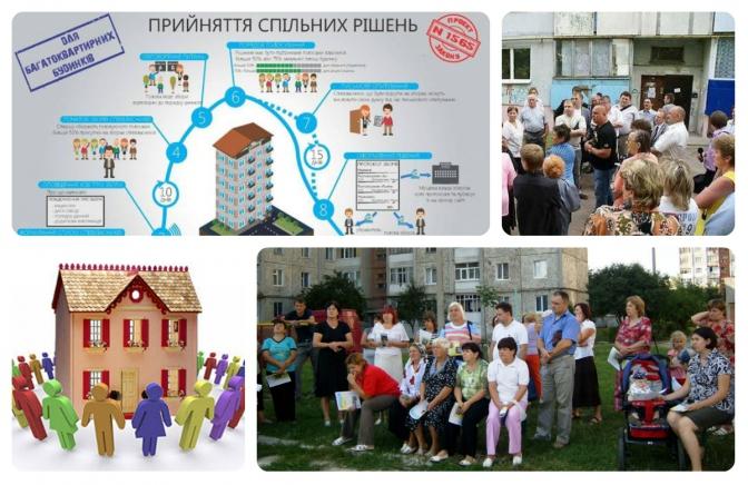 фото: dr.ck.ua, msdp.undp.org.ua, economics.lb.ua, 24tv.ua