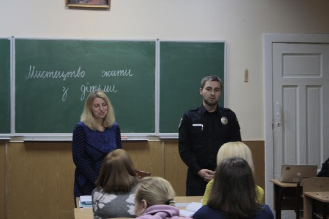 Фото: Микита Гладченко