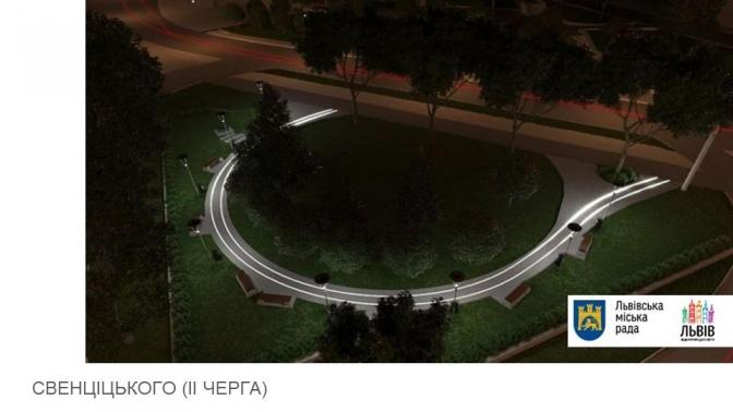 Гойдалки для дорослих та питні фонтани: які громадські простори хочуть оновити у Львові фото 1
