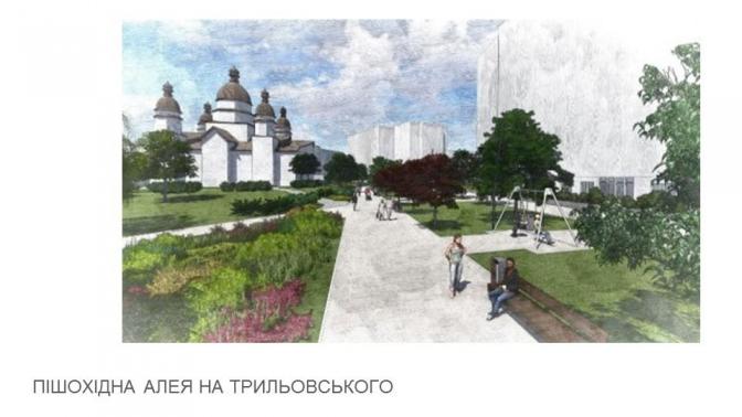 Гойдалки для дорослих та питні фонтани: які громадські простори хочуть оновити у Львові фото 2