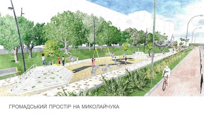Гойдалки для дорослих та питні фонтани: які громадські простори хочуть оновити у Львові фото 3