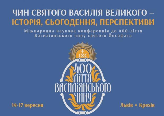 Фото: osbm.in.ua