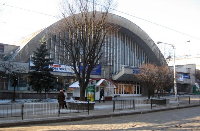 Фото: portal.lviv.ua