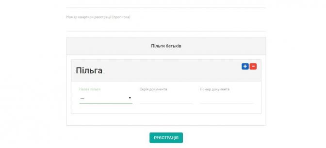 На замітку батькам: у Львові по-новому формуватимуть групи у дитсадках фото 1