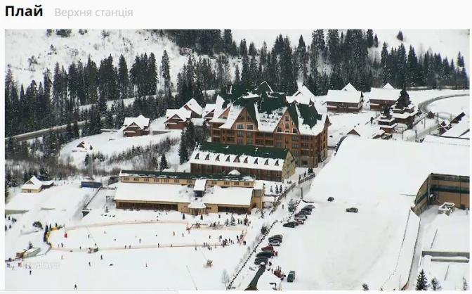 Вихідні на лижах: актуальні ціни на курортах біля Львова фото 4