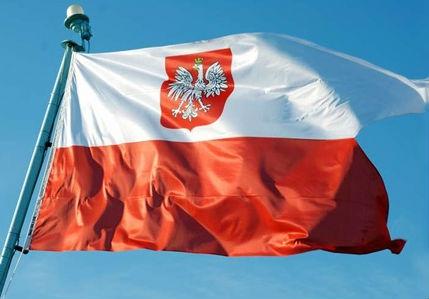 Фото: polska.org.ua