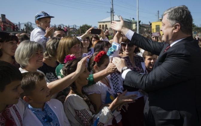 Фото: прес-служба Президента України