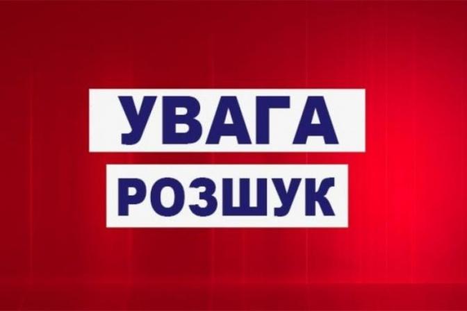 Львів'ян просять допомогти урозшуку зловмисників, які пограбували касу «Спортлото»