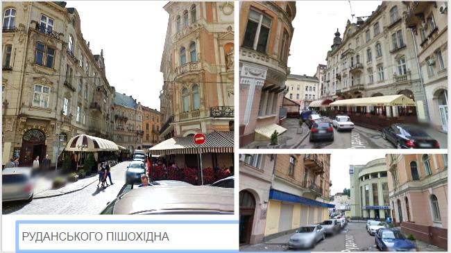 Фонтани, гойдалки, хідники: як зміняться громадські простори Львова у 2017 фото 12