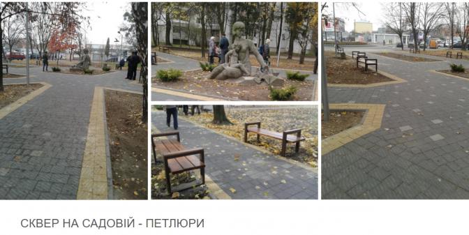 Дивись: у Львові облаштували 30 громадських просторів фото 9