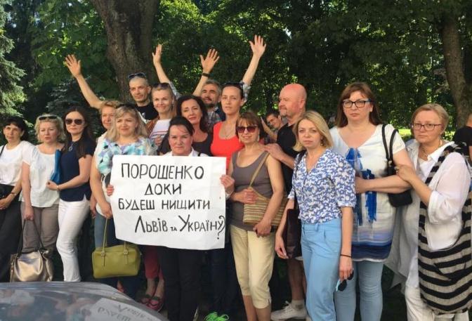 """Фото: сторінка львівської """"Самопомочі"""" у соцмережі """"Фейсбук"""""""