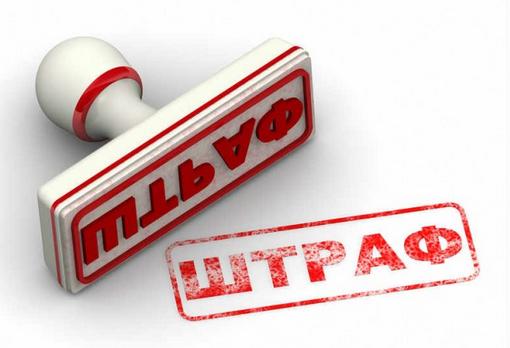 Майже 740 тисяч гривень штрафів застосовано до порушників у сфері торгівлі підакцизною продукцією
