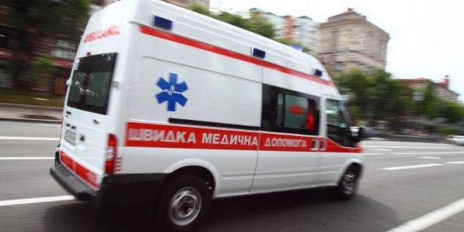reporter-ua.com