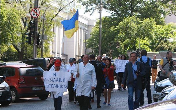 фото: ua.korrespondent.net (ілюстративне)