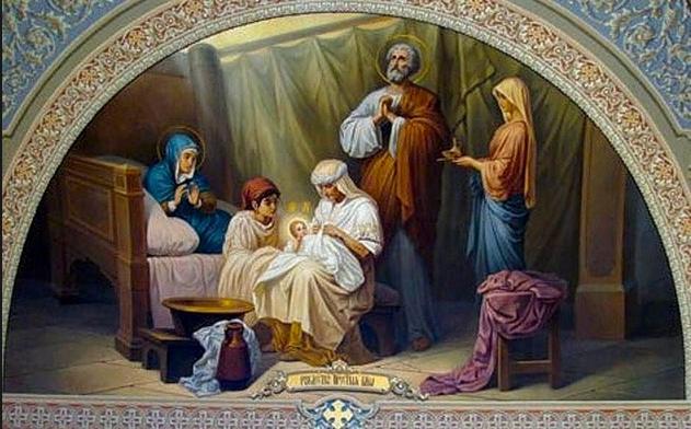 Сьогодні – Різдво Пресвятої Богородиці. 5 фактів про свято