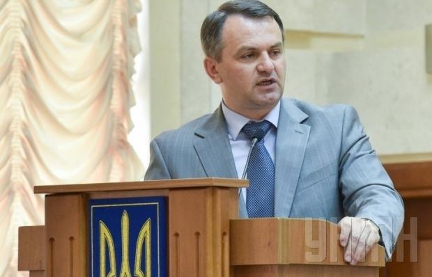 фото: unian.ua