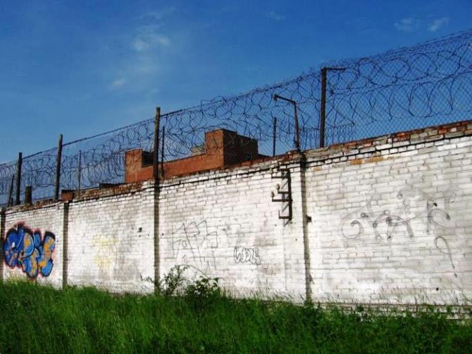 Фото: wikimapia.org, автор: kaolla