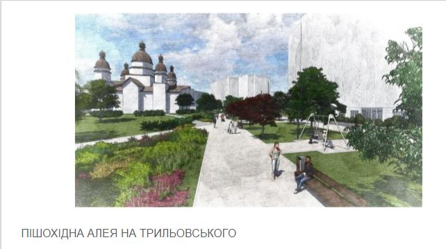 Фонтани, гойдалки, хідники: як зміняться громадські простори Львова у 2017 фото 8