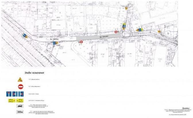 Cьогодні на ремонт у Львові закриють ще одну вулицю (схеми) фото 1