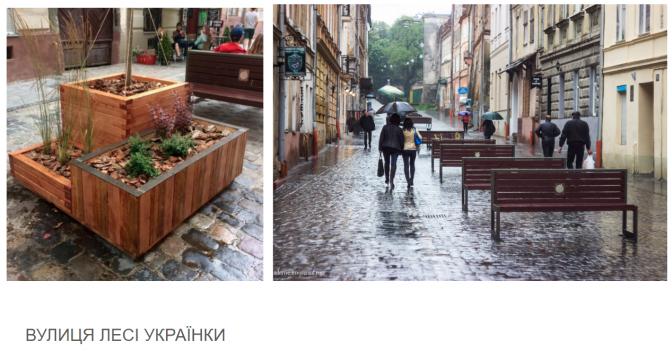 Дивись: у Львові облаштували 30 громадських просторів фото 1