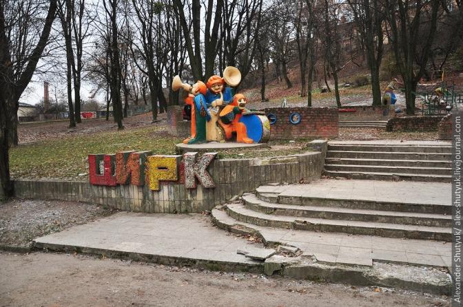 фото: forum.lvivport.com