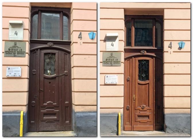 Дивись: у Львові відреставрували 5 унікальних брам фото 2