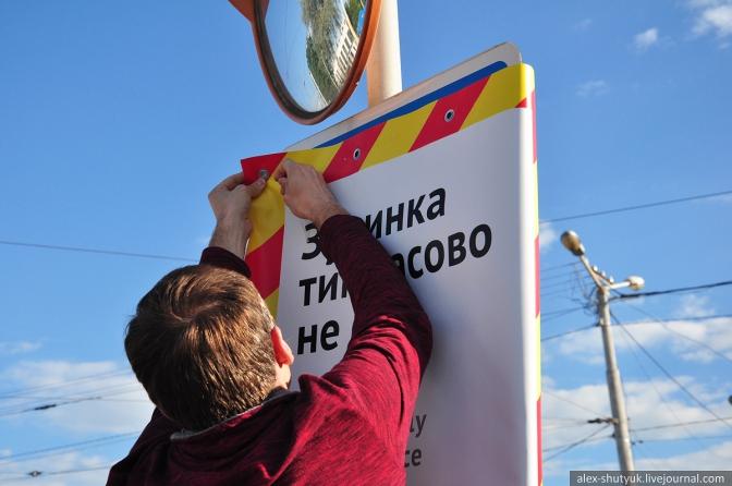 Пасажиру на замітку: дізнатися про зміни у громадському транспорті Львова можна через новий сайт фото 2