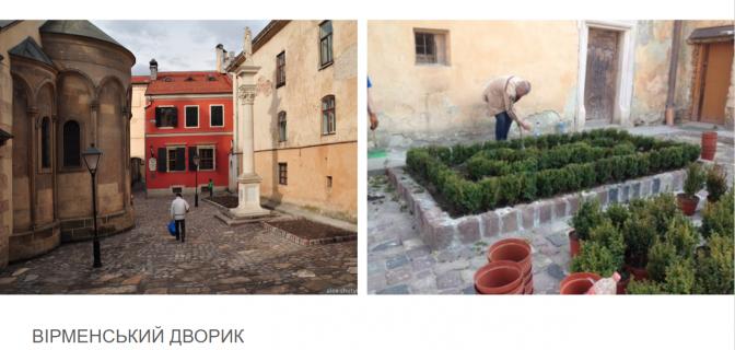 Дивись: у Львові облаштували 30 громадських просторів фото 4