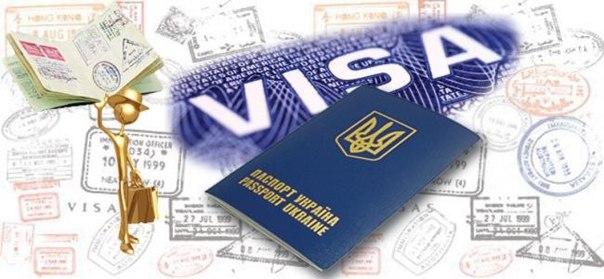 Фото: travelby.com.ua
