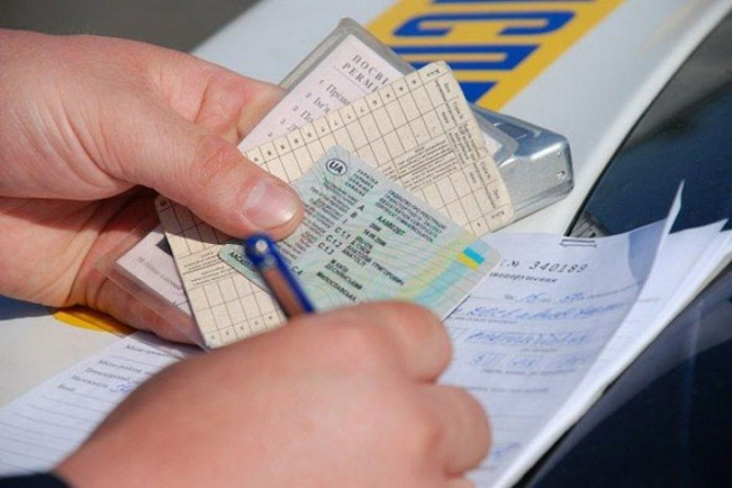 Як відновити втрачене чи викрадене посвідчення водія. Інструкція