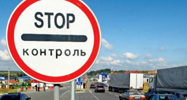 """Результат пошуку зображень за запитом """"Нові правила: які товари можна ввозити в Україну з-за кордону. Перелік, обсяги"""""""