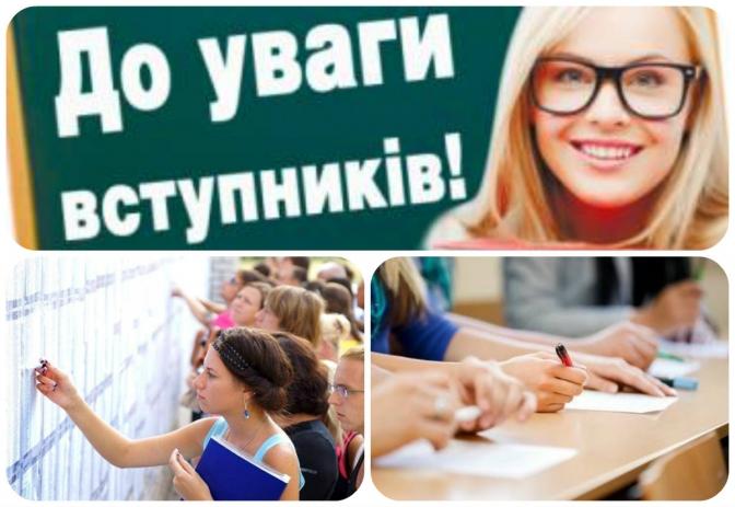 фото: karpatskijobjektiv.com, osvita.ua, chpl.at.ua