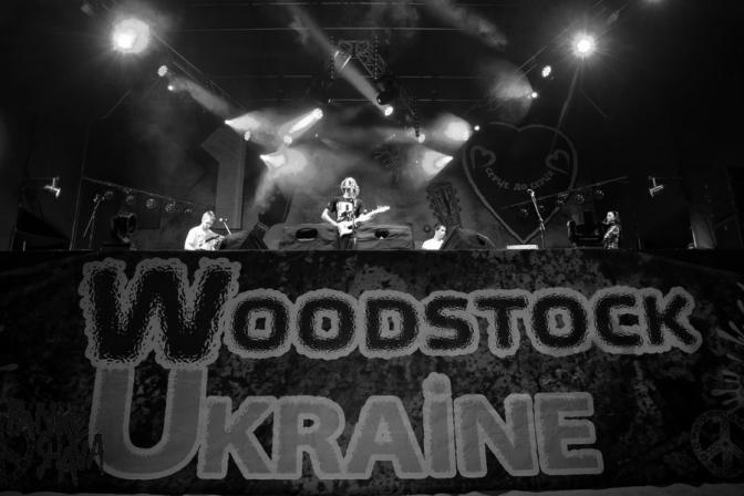 Файне Місто, Атлас, Zaxidfest: найпопулярніші фестивалі літа 2017 в Україні фото 8